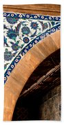 Iznik 17 Bath Towel