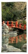 Japanese Bridge Over Water Bath Towel