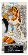 Japanese Chin Art - Una Parisienne Movie Poster Bath Towel