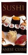 Japanese Cuisine Gallery Bath Towel