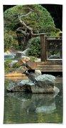 Japanese Garden At Sundown Bath Towel