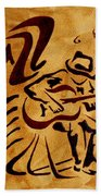 Jazz Abstract Coffee Painting Hand Towel