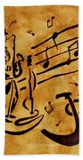 Jazz Coffee Painting Bath Towel