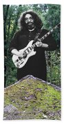 Jerry At The Pyramid In The Woods Bath Towel