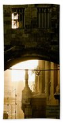 Jerusalem - The Holy City Bath Towel