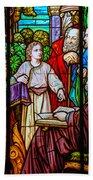 Jesus Teaches In The Temple Bath Towel