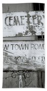 Jew Town In Cochin Bath Towel