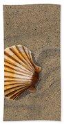 Jewel On The Beach II Bath Towel