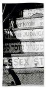 Jewish New York Bath Towel