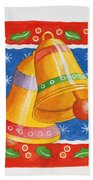 Jingle Bells Bath Towel