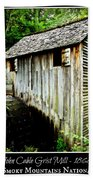 John Cable Grist Mill - Poster Bath Towel