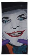 Just Jack Bath Towel