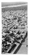 Kadhimain Mosque In Baghdad Bath Towel