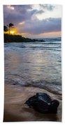 Kapa'a Kauai Sunrise Bath Towel