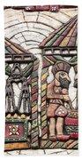 Karagoz Museum Bath Towel