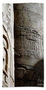 Karnak Temple 10 Bath Towel
