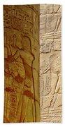 Karnak Temple Detail Bath Towel