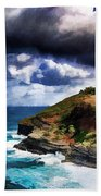 Kilaeua Point National Wildlife Refuge- Kauai  Hawaii Bath Towel