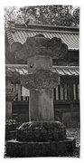 Kita-in Temple In Kawagoe Bath Towel
