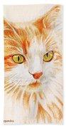 Kitty Kat Iphone Cases Smart Phones Cells And Mobile Cases Carole Spandau Cbs Art 344 Bath Towel