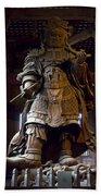 Komokuten Guardian King - Nara Japan Hand Towel