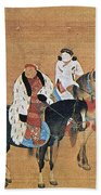 Kublai Khan Hunting Bath Towel