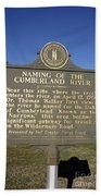 Ky-2045 Naming Of The Cumberland River Bath Towel