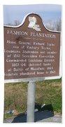 La-020 Fashion Plantation Bath Towel