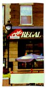 La Chic Regal Taverne Au Coin Rue Centre Et Charlevoix Pointe St Charles Scene De Rue Carole Spandau Bath Towel