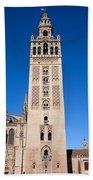 La Giralda Bell Tower In Seville Bath Towel
