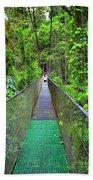 La Tirimbina Suspension Bridge Bath Towel