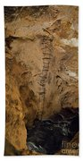 Ladder To The Center Of The Earth Bath Towel