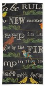 Lake Rules With Birds-d Bath Towel