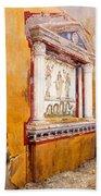 Lararium Of Family Altar, Seen In Situ Bath Towel