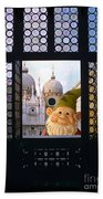 Laughing Gnome In Venice Bath Towel