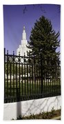 Lds Idaho Falls Temple Bath Towel