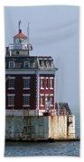 Ledge Light - Connecticut's House In The River  Bath Towel