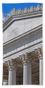 Legislative Building - Olympia Washington Bath Towel