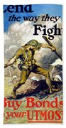 Lend The Way They Fight, 1918 Bath Towel