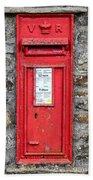 Victorian Red Letter Box Bath Towel