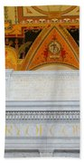 Library Of Congress Bath Towel