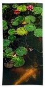 Lily 0147 - Watercolor 1 Sl Bath Towel
