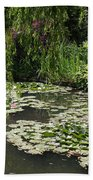 Lily Pads Monets Garden Bath Towel
