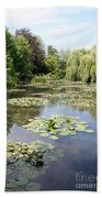 Lily Pond - Monets Garden Bath Towel