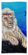 Lion Of Judah Before Jeruselum Bath Towel