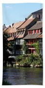 Little Venice - Bamberg - Germany Bath Towel
