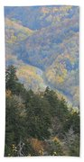Looking Down On Autumn From The Top Of Smoky Mountains Bath Towel