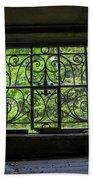 Looking Through Old Basement Window On To Vibrant Green Foliage Fine Art Photography Print  Bath Towel