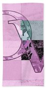 Love - J249115131t-grape Bath Towel