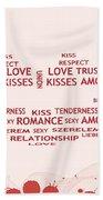 Love Kiss Digital Art Bath Towel